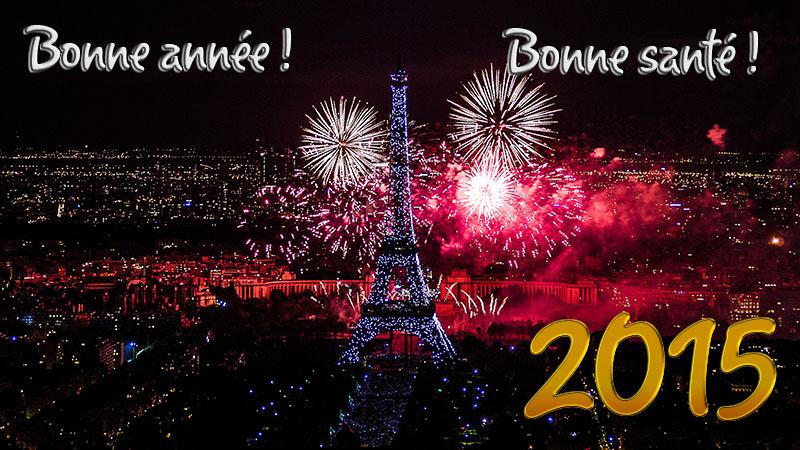 Image : bonne année 2015.